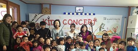2015 키즈콘서트 -해무리어린이집 이미지
