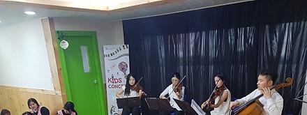 2017 지역사회기여연주 <세림 어린이집> 이미지