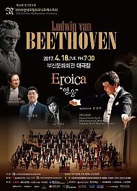 부산네오필하모닉오케스트라 제38회 정기연주회
